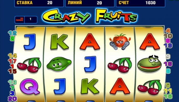 игровые автоматы carzy fruits